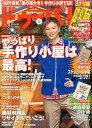 【送料無料】ドゥーパ! 2014年 04月号 [雑誌]