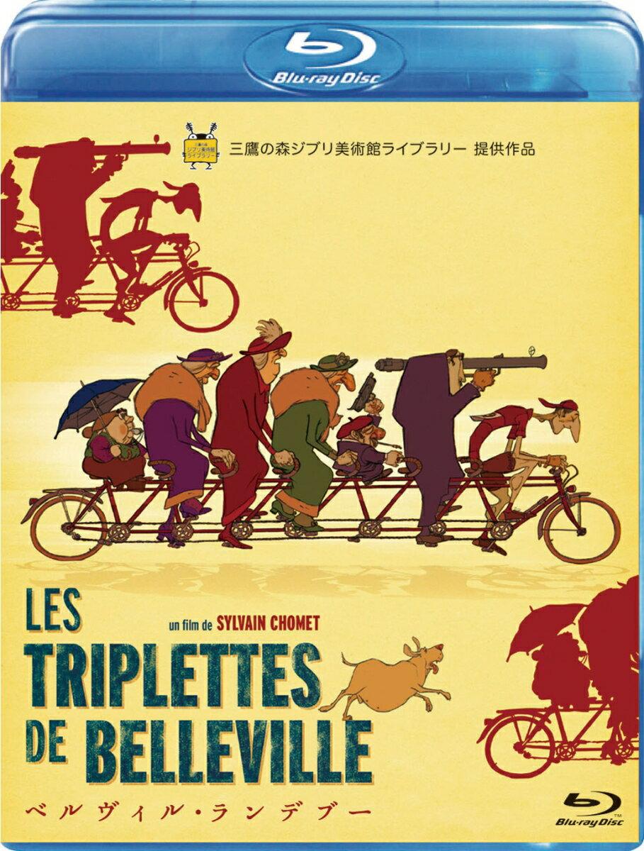 ベルヴィル・ランデブー【Blu-ray】
