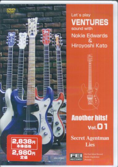 Let's play VENTURES sound with Nokie Edw(VOL.01)画像