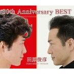 30th Anniversary BEST(2CD+DVD) [ 田原俊彦 ]