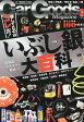 Car Goods Magazine (カーグッズマガジン) 2014年 04月号 [雑誌]