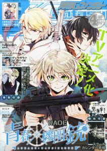 月刊 G Fantasy (ファンタジー) 2015年 04月号 [雑誌]
