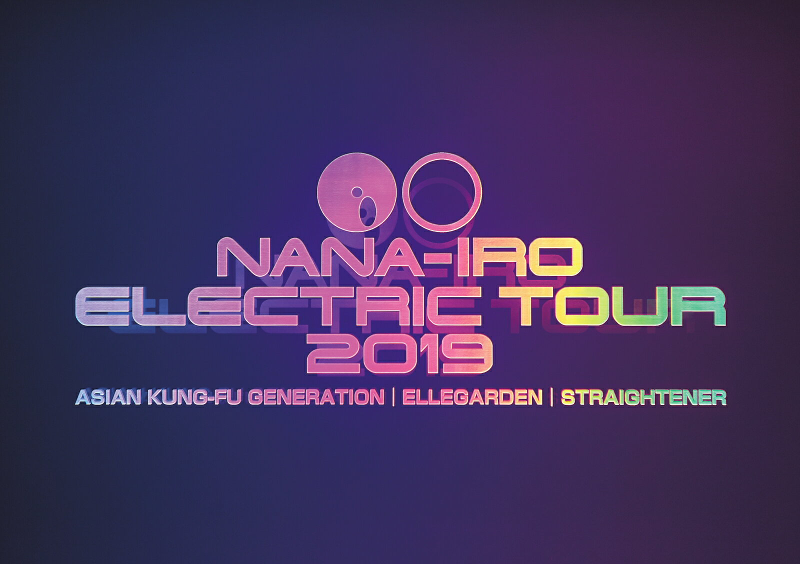 NANA-IRO ELECTRIC TOUR 2019画像
