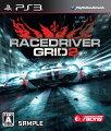 RACE DRIVER GRID 2 PS3版の画像