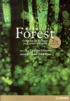 総合英語Forest7TH EDIT