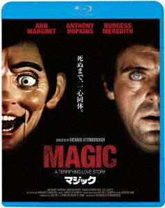 マジック【Blu-ray】