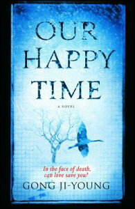 Our Happy Time OUR HAPPY TIME [ Gong Ji-Young ]