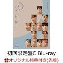 【楽天ブックス限定先着特典】舞い落ちる花びら (Fallin' Flower) (初回限定盤C CD+Blu-ray) (CDジャケット・ステッカー) [ SEVENTEEN ]