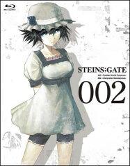 【送料無料】STEINS;GATE Vol.2【初回限定生産】【Blu-ray】