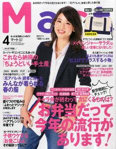 Mart (マート) 2015年 04月号 [雑誌]