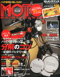 MOTO MAINTENANCE (モトメンテナンス) 2015年 04月号 [雑誌]