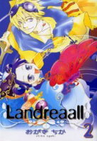Landreaall(2)