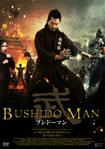 【送料無料】BUSHIDO MAN ブシドーマン [ 虎牙光揮 ]