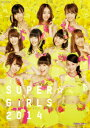 【送料無料】【カレンダー_ポイント5倍】SUPER☆GiRLS