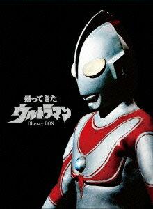 帰ってきたウルトラマン Blu-ray BOX 【Blu-ray】画像