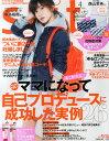 saita (サイタ) 2015年 4月号