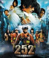 252 生存者あり【Blu-ray】