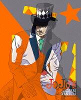 ジョジョの奇妙な冒険 Vol.2 【初回生産限定】【Blu-ray】