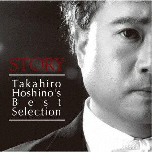 STORY Takahiro Hoshino's Best Selection画像