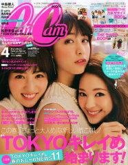 CanCam (キャンキャン) 2016年 04月号 [雑誌]