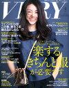 VERY (ヴェリィ) 2016年 04月号 [雑誌]