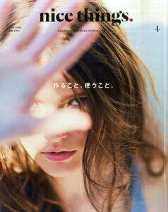 nice things (ナイスシングス) 2016年 04月号 [雑誌]