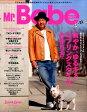 Mr.Babe Magazine(VOL.03)