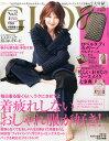 GLOW (グロー) 2016年 04月号 [雑誌]