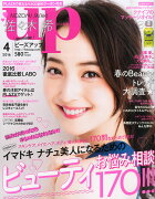 bea's up (ビーズアップ) 2016年 04月号 [雑誌]
