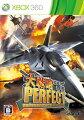 大戦略パーフェクト〜戦場の覇者〜 Xbox360通常版