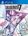 JUDGEMENT 7 - 俺達の世界わ終っている。 -の画像
