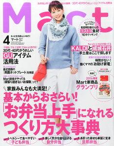 Mart (マート) 2016年 04月号 [雑誌]