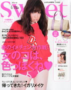 sweet (スウィート) 2016年 04月号 [雑誌]