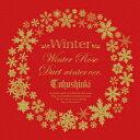 【送料無料】Winter ~Winter Rose/Duet -winter ver.-~(CD+DVD)