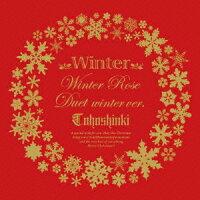 Winter 〜Winter Rose/Duet -winter ver.-〜(CD+DVD)