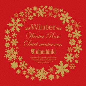 Winter ~Winter Rose/Duet -winter ver.-~(CD+DVD)