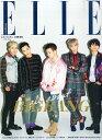 ELLE JAPON 増刊 BIGBANG (ビッグバン) 特別版 2016年 04月号 [雑…