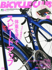 BiCYCLE CLUB (バイシクル クラブ) 2016年 04月号 [雑誌]