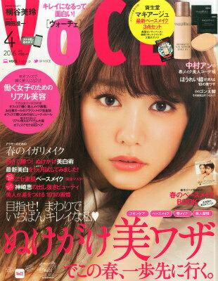 VoCE (ヴォーチェ) 2016年 04月号 [雑誌]