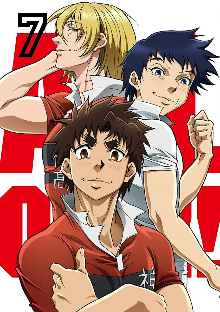 ALL OUT!! 第7巻(初回限定版)【Blu-ray】画像