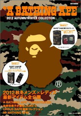 A BATHING APE(R) 2012 AUTUMN/WINTER COLLECTION