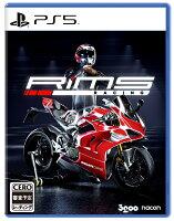 リムズ レーシング PS5版