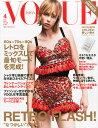 VOGUE JAPAN (ヴォーグ ジャパン) 2016年 4月号