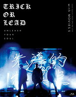 「Lead Upturn 2020 ONLINE LIVE 〜Trick or Lead〜」with「MOVIES 5」【Blu-ray】