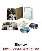 【楽天ブックス限定先着特典】ダンジョンに出会いを求めるのは間違っているだろうかIII Vol.3<初回仕様版>【Blu-ray】(A5クリア・アートカ...