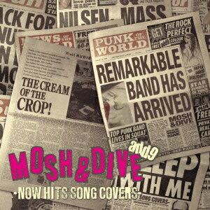 ロック・ポップス, その他 MOSH DIVE -NOW HITS SONG COVERS- add9