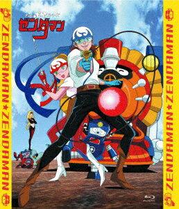 「ゼンダマン」全話いっき見ブルーレイ【Blu-ray】画像