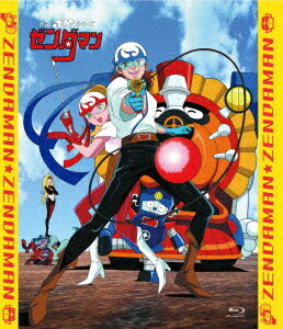「ゼンダマン」全話いっき見ブルーレイ【Blu-ray】