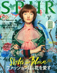 SPUR (シュプール) 2016年 04月号 [雑誌]