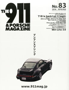 THE 911 & PORSCHE MAGAZINE (ザ 911 ポルシェ マガジン) 20…